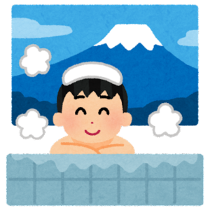 お風呂はお膝にとてもオススメです♪